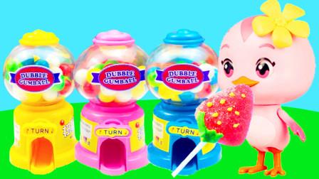 萌鸡小队过家家糖果机 分享水果味棒棒糖