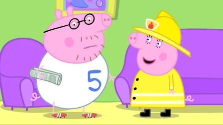 小猪佩奇 猪妈妈当消防员 简笔画