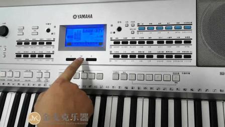 雅马哈(YAMAHA)考级演出电子琴KB291/KB290扩展节奏安装使用【金麦克乐器】