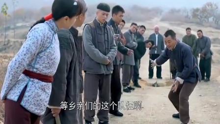地雷战:赵化龙设计蝎子雷炸鬼子,现场演示,小伙伴们拍手叫好