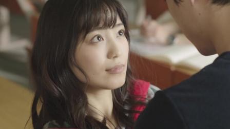 与君相恋100次:坂口健太郎冲进教室直接抱着miwa,坂口健太郎不停的哭,他们成为全班的焦点!