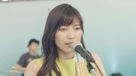 与君相恋100次:坂口健太郎告诉miwa深呼吸放松,miwa紧张生气竟然唱着唱着却忘了歌词了,真是全场的尴尬!