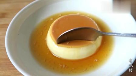 2个鸡蛋,1包牛奶,不用炸不用煮,教你鸡蛋布丁的做法,营养解馋