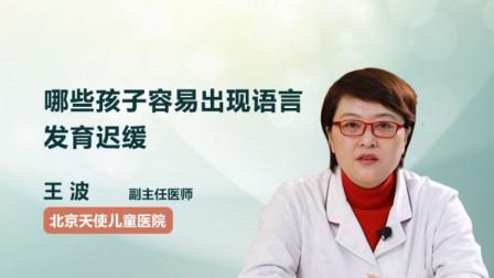 小儿肥胖症是病要治,医生揭示这些治疗方法
