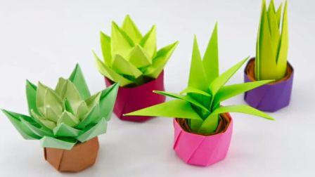 「花样折纸系列」多肉植物盆栽的折纸方法,简单又可爱!