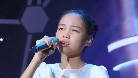 11岁女孩演绎《天亮了》,挑战韩红高音,观众一片感动