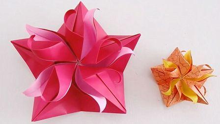 「DIY纸艺系列」五角星纸花的制作方法,学习起来很简单!