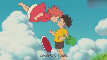 《悬崖上的金鱼姬》:宗介喜欢波妞?其实另有其人!