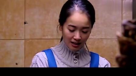 天道:芮小丹和丁元英分居两国,相思太苦,她竟用劳累麻痹自己!