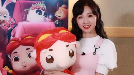 《猪猪侠·不可思议的世界》开启上映倒计时  李子璇强势打call
