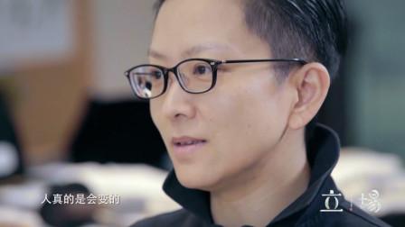 王珮瑜自嘲年轻气盛的英雄主义,王珮瑜:诚实示弱是成长的标志!