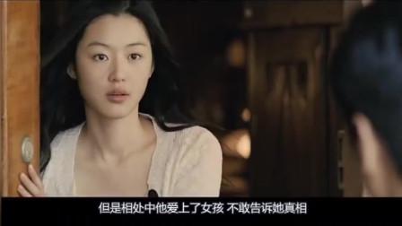 《雏菊》警察和杀手爱上漂亮妹子注定了不能完满的结局 鲜血在惠瑛描有雏菊的花布上蔓延开来结局太伤感