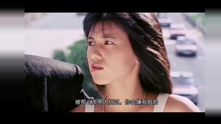 """香港经典电影""""应召女郎"""",五个悲惨女性的生活是那个年代的真实写照"""