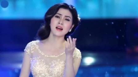 越南女歌手翻唱刘德华歌曲《谢谢你的爱》,这首歌在越南这么火?