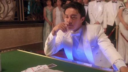 赌侠:在最关键的时候,小伙子当了汉奸!