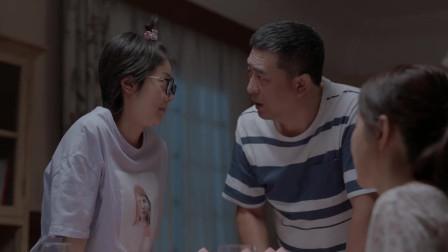 少年派:胜男生日,大为买的蛋糕上写着不要长寿,胜男不气反笑!