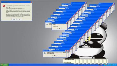 提醒:不是你的电脑坏了,这只是首BGM电音歌曲《死机之歌》!