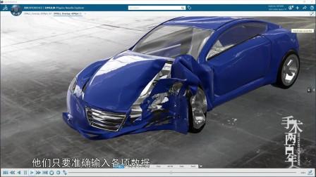《手术两百年》汽车生产测试与外科医生领域是相通