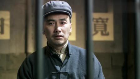 郑耀先真实身份曝露后,他终于说出了自己埋在心里多年的请求