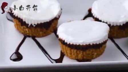 巧克力棉花糖纸杯蛋糕,真的太好吃了!