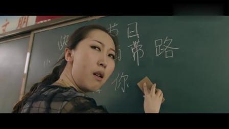 老師不小心寫錯了字,臺下有人罵笨蛋,小學生都這么大膽嗎