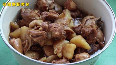 土豆炖鸡块这样做才好吃,鸡肉软烂土豆绵软,超级下饭