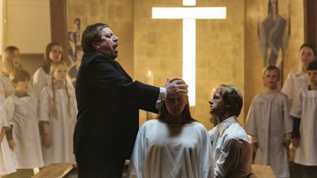 凶手用几年时间与一个家庭成为朋友,再用一天时间毁灭这个家庭,太虐心了!细读丹麦电影《信仰的阴谋》