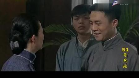 51号兵站:在宅子里辞人之际,老仆人准备离开,大少爷杜淳会怎么做!