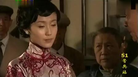 51号兵站:这个有气质的女孩是谁,为什么敢直接和汉奸直接叫板!