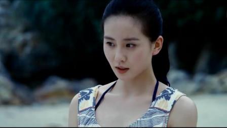 不二神探:柳岩泳装出场,陈妍希,刘诗诗赶紧退下!