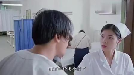 进医院真是不能乱搭讪,鬼知道跟你说话的是不是个人