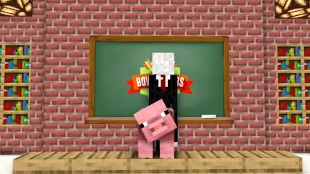 我的世界动画-怪物学院-斯兰达人挂了-CrafterHouse