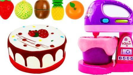 《傻喵食玩》:DIY拆箱食玩(534)!制作水果蛋糕!