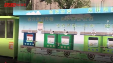 北京将推动垃圾分类