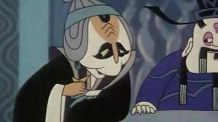 盘点童年阴影恐怖动画,这一集果然是全部人的阴影