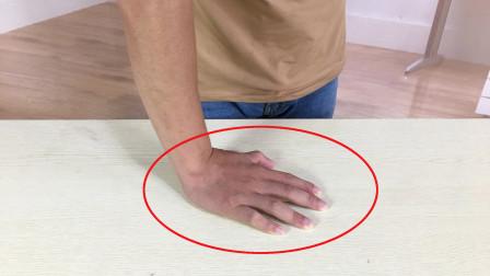 手不能离开桌面,如何才能让手掌旋转360度?揭秘后真简单