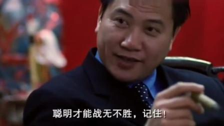 古惑仔之龙争虎斗:蒋天养将洪兴二把手让给陈浩南,阿耀瞬间懵了