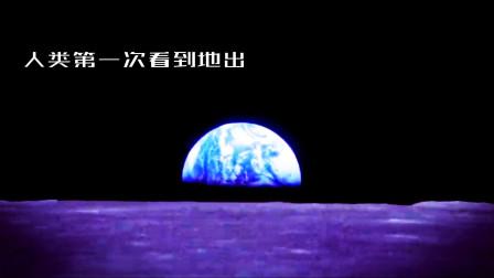 美国登月50周年了,你还在怀疑阿波罗登月是一场骗局吗?