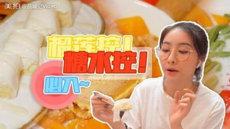 广州探店|品成记小编私藏已久的宝藏甜品