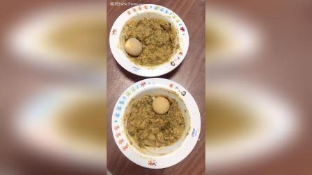 【一岁以内宝宝辅食】鹅肝芹菜南瓜米粉鸡蛋黄
