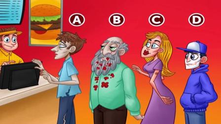 脑力测试:排队买汉堡的3人中,谁马上就要死掉了?