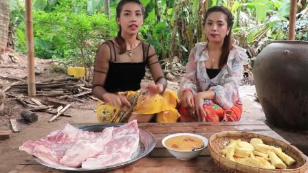 两美女在南方丛林,自制美味咖喱猪肉,人美制作的食物也美