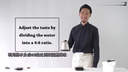 「coffee mint」2016年世界咖啡冲煮大赛冠军,粕谷哲的手冲理论