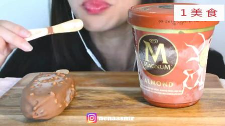 吃蜂巢蜜、榛子咸香草口味的梦龙脆皮巧克力冰淇淋