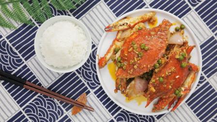 鲜甜的蟹肉被咸鲜酱汁满满包裹,五味煎蟹打耳光都不肯放下