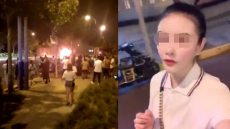 河南永城一女子醉驾玛莎拉蒂致2死4伤 疑似当事人微博曝光 多是炫富内容