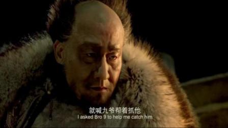智取威虎山:不看演员表,你能看出座山雕是梁家辉演的吗