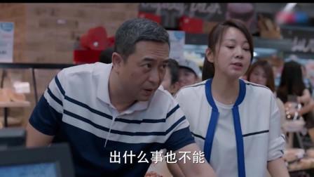少年派:林妙妙老妈嫌弃小伙算账慢,小伙忍气吞声,不料听到姑娘的话老妈一脸懊悔