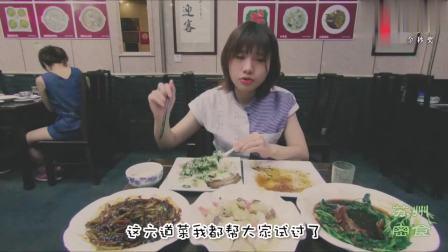 实地探访苏州美食,居然这么多?难怪霸屏《舌尖2》!