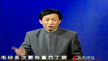 百家讲坛:说曹操有一段话最为经典,堪称是史上第一言论